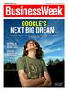 BusinessWeek cover on Google's cloud computingefforts